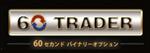 60trader-logo