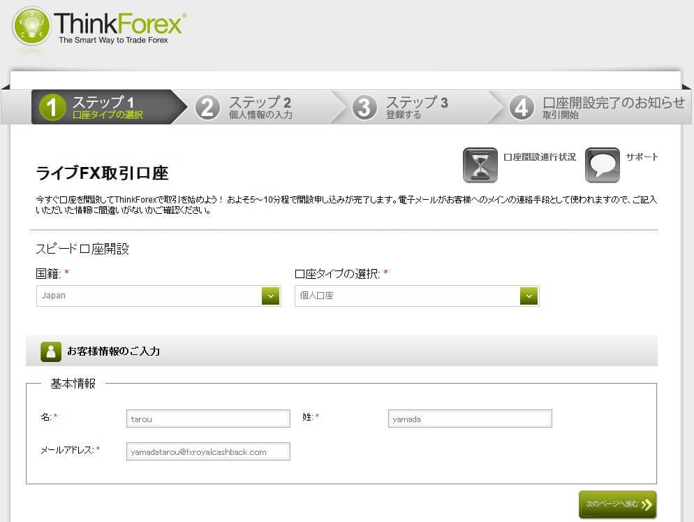 Forex brokers back hft clampdown