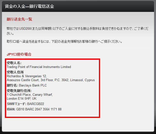 xm.com入出金-(10)