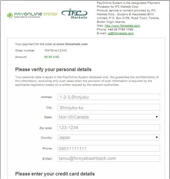 クレジット・デビットカード情報入力