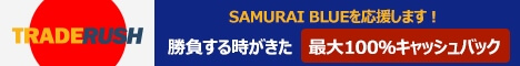 tr_jp_samuraiBlue_468x60 (2)