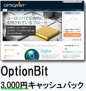 24option.com10,000円キャッシュバック