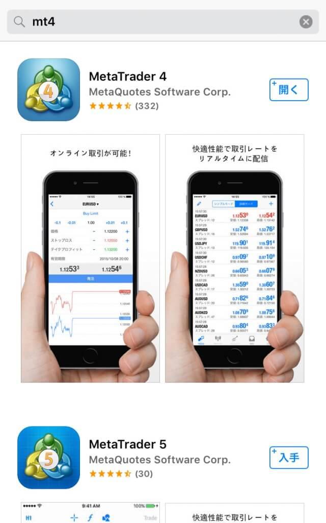 MT4アプリ検索
