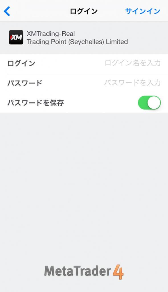 MT4アプリ取引口座ログイン画面