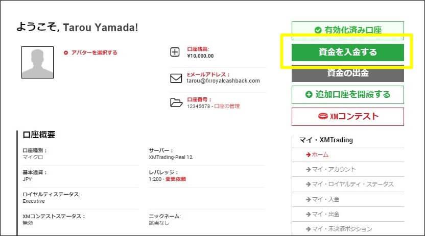bet入金方法【最新】エコペイズ・クレジットカードに対応