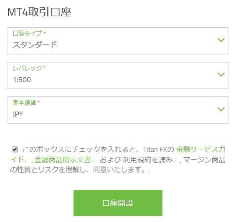 MT4口座情報