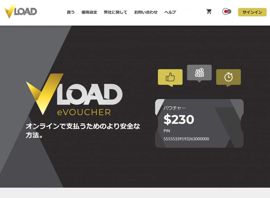 Vload(Vロード)トップページ