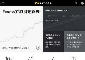 exness-top