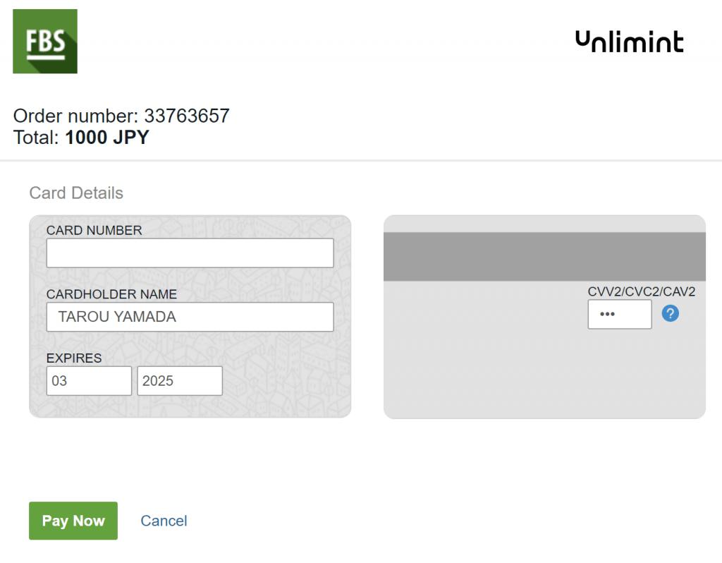 クレジットカード入力フォーム
