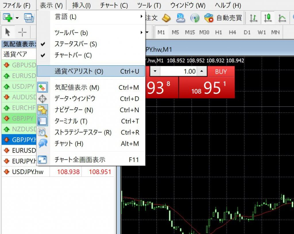 MT4通貨ペア追加方法2