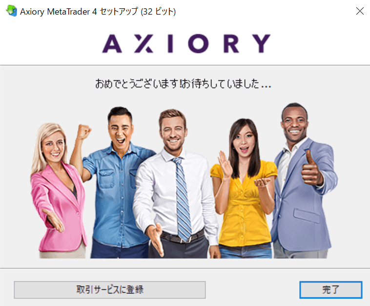 AXIORYMT4インストール完了