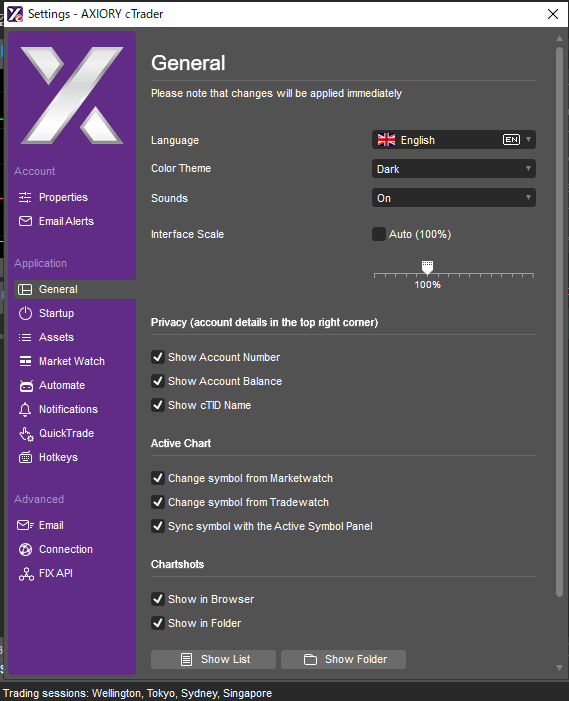 cTrader言語変更